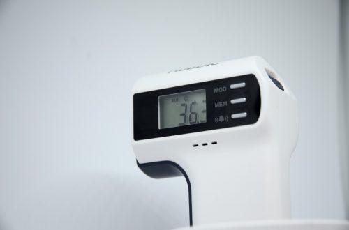 infraraudonųjų spindulių bekontaktis termometras